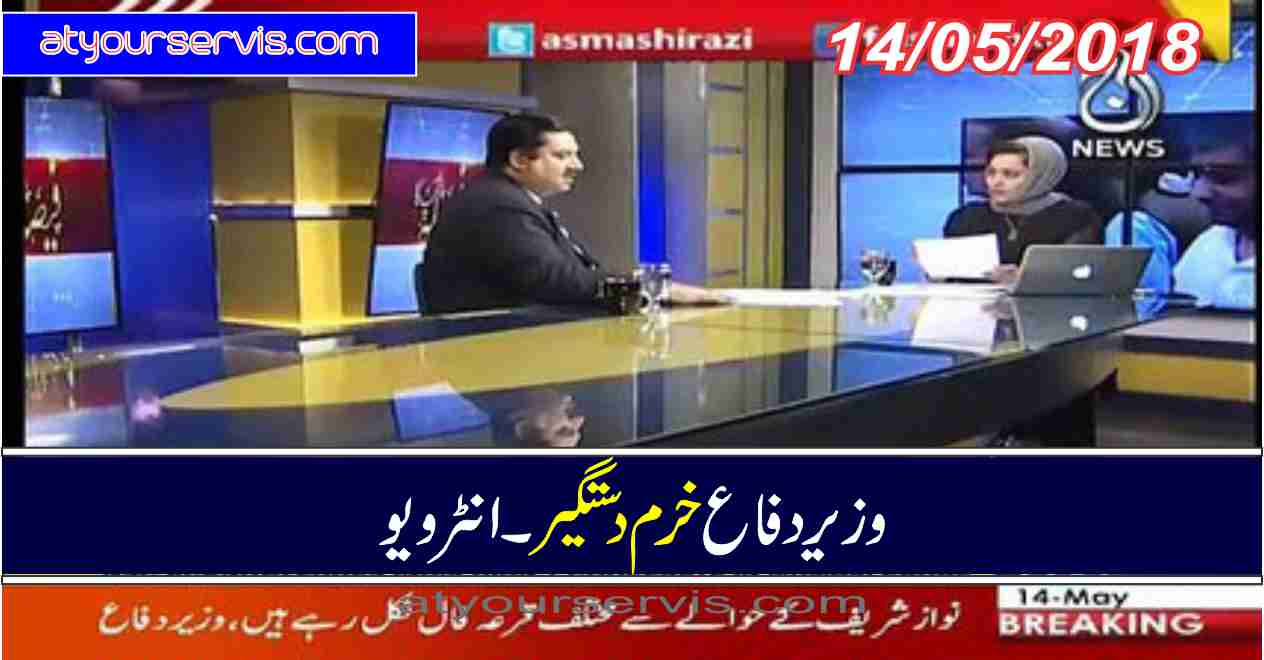 14 May 2018 - Khurram Dastageer Exclusive Interview