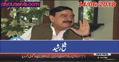 14 Jun 2018 - Sheikh Rasheed Interview