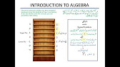 23 Jun 2018 - Education - Introduction To Algebra Lesson 2- No Experience Required - From BasicsE