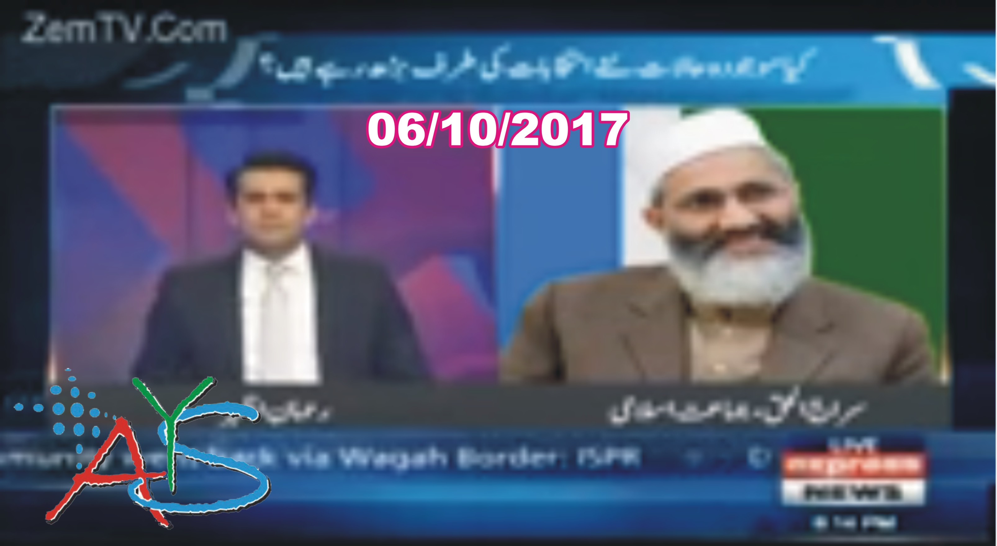 06 Oct 2017 - Naye Election Ki Zarorat