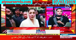 07 Feb 2019 - Maryam Nawaz Breaks Her Silence