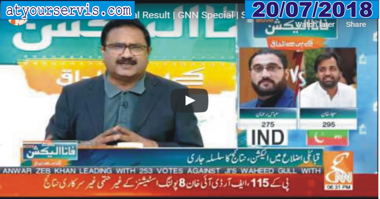 20-Jul-2019---GNN-Special-BY-misc---GNN-News-Special-Transmission-on-FATA-Election