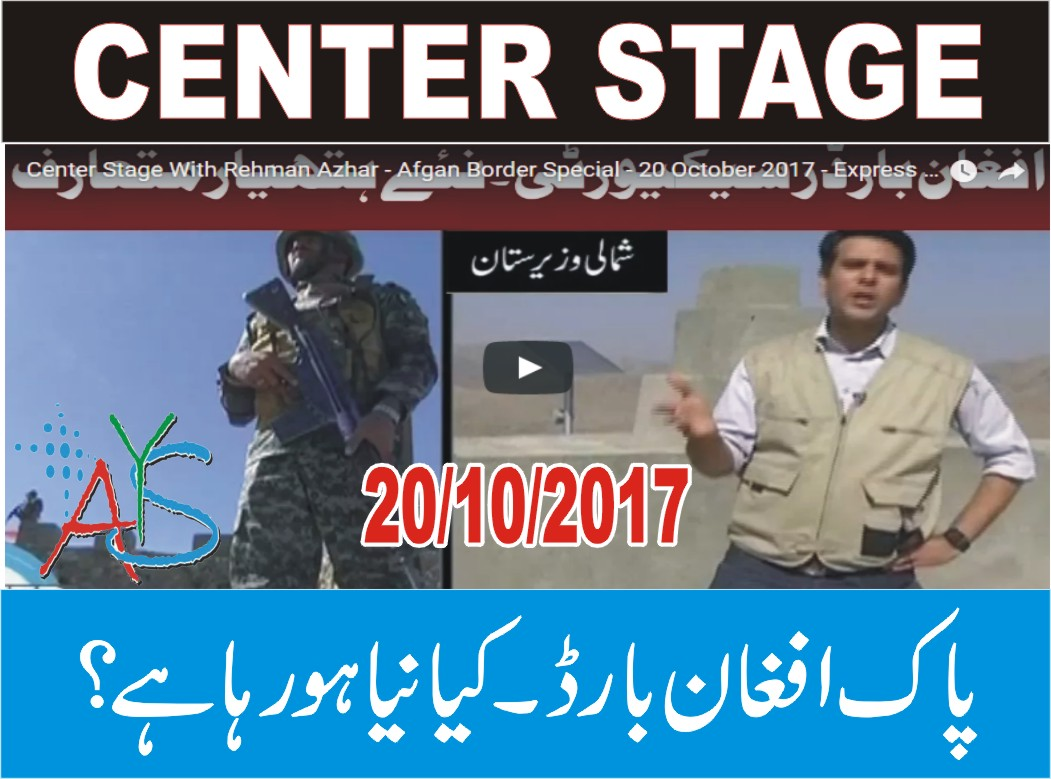 20 Oct 2017 -  Fencing Aur Naye Check Posts Say Security Par...